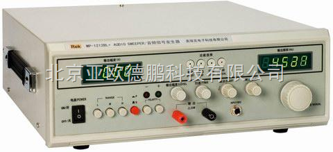 DP-RK1212BL+-音频扫频信号发生器(全数显、带极性测试) 扫频信号发生器 音频信号发生器