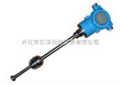 供应 HC-CZM磁致伸缩液位传感器