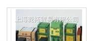 -瑞士CONTRINEX安全继电器,DW-AD-501-M18-120