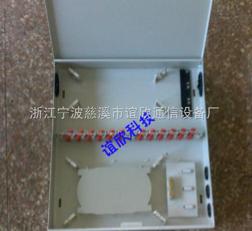 室外12芯光纤分纤箱