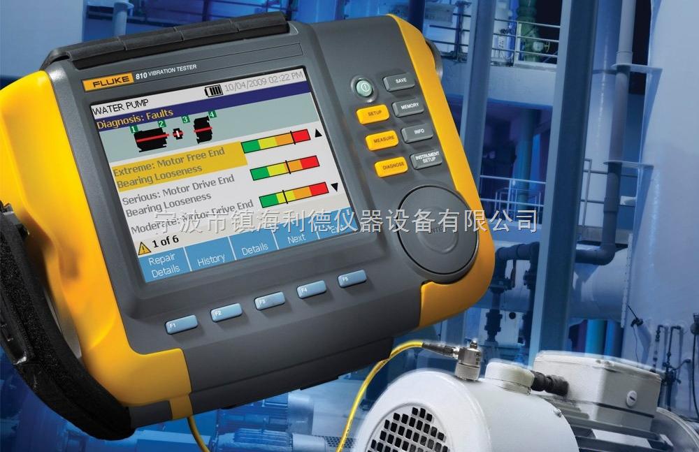 Fluke 810 福禄克测振仪 FLUKE810测振仪100%原装进口