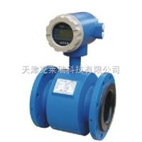 黑龙江电磁流量计,DN150污水电磁流量计价格,分体远传电磁流量计