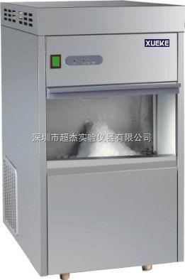 深圳全自动制冰机厂家|全自动制冰机资料 价格