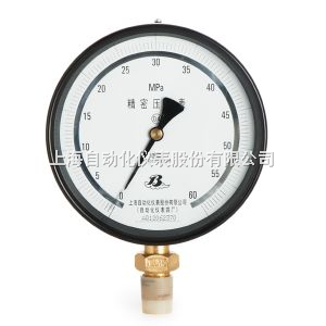 上海自动化仪表四厂精密压力表 YB-150A 0~4MPa