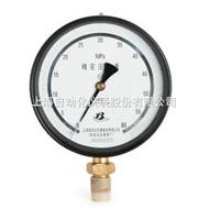 上海自动化仪表四厂精密压力表 YB-150A 0~60MPa