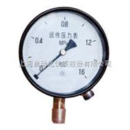 上海自动化仪表四厂YTZ-150 电阻远传压力表