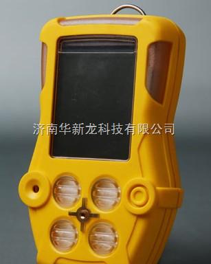 R40复合式多气体检测仪河北价格