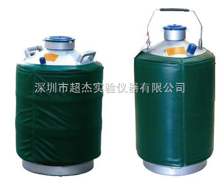 储存型深圳30L液氮罐|10L液氮罐|液氮生物容器价格