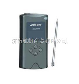 长期供应特价AEC2383便携式二甲苯检测仪