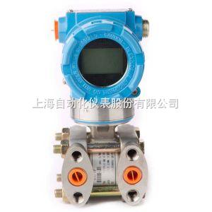 上海自动化仪表一厂3151GP5B22TM7B1K 200KPa压力变送器