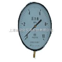 上海自动化仪表五厂高压压力表 Y150-250系列