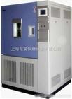 QLH-500换气老化试验箱的价格