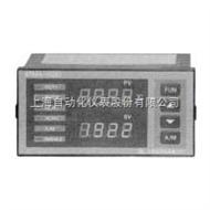 上海自动化仪表六厂XTMA-1000智能数字显示调节仪