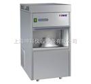 KEM-50全自動雪花制冰機制冰機價格