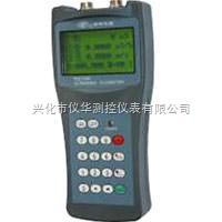 供應 JC200S手持式超聲波流量計