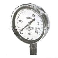 上海自动化仪表四厂Y-153B-F不锈钢压力表