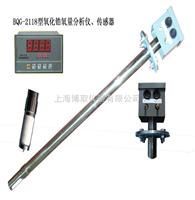 电厂氧化锆分析仪,耐高温、耐腐蚀氧化锆检测仪