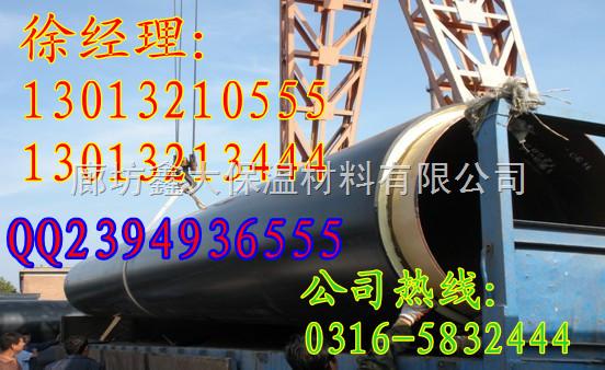 聚氨酯热水保温管厂家 大口径保温弯头价格聚氨酯蒸汽复合保温管
