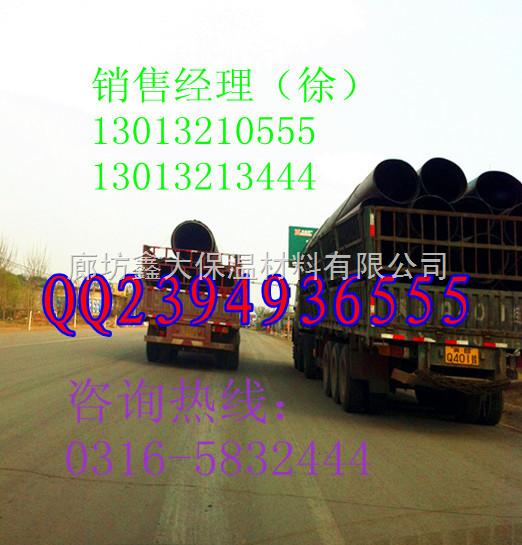 聚氨酯聚乙烯黑黄夹克管,架空式蒸汽保温管zui新报价