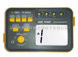 VC60D+胜利绝缘电阻测试仪