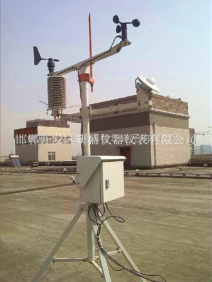 多要素小型自动气象站(可采用多种通讯方式)