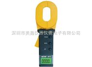 胜利VC6412接地电阻测试仪    钳形接地电阻仪