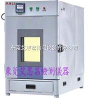 TS-800惠州温度冲击试验机性价比高