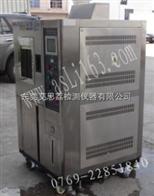 TS-150信阳温度冲击试验机生产商