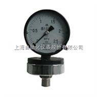 上海自动化仪表四厂YPF-100B不锈钢膜片压力表