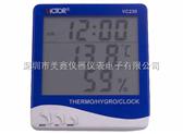 胜利VC230 家用温湿度表 数显温度计