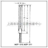 热电阻感温元件 WZP-010 WZP2-010