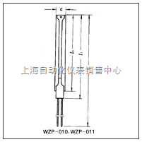 熱電阻感溫元件 WZP-010 WZP2-010