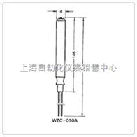 热电阻感温元件 WZC-010A WZC2-010A