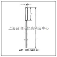 热电阻感温元件 WZP-035S WZP2-035S