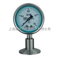 上海自动化仪表四厂Y-100BFZ/Z/MC卫生型抗震隔膜压力表