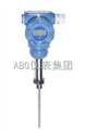 金属软管数显型双金属温度变送器