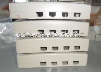 塑料4芯光缆终端盒