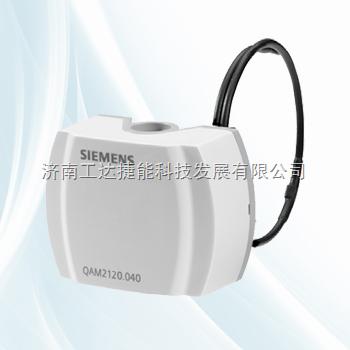QAM2120.200-西門子風管式溫度傳感器QAM2120.200