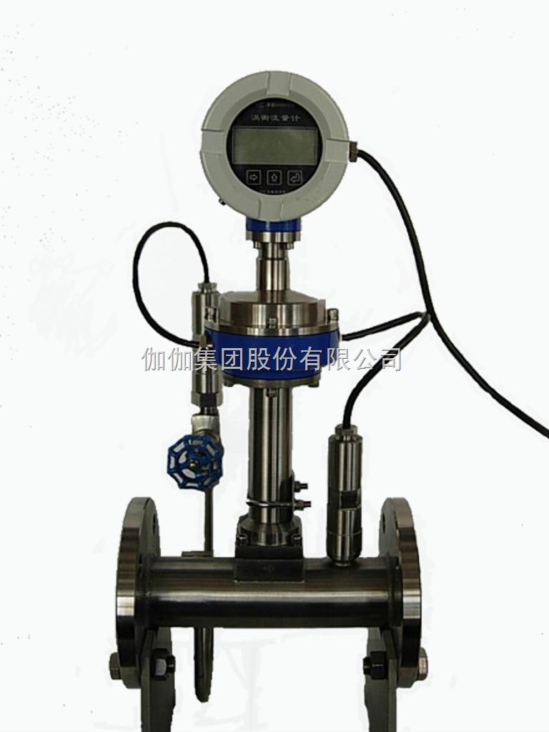 LUGB-LUGB系列溫壓補償一體化智能渦街流量計