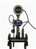 LUGB系列溫壓補償一體化智能渦街流量計