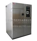温度冲击试验技术设备制造|温度冲击制造厂家