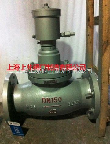 燃气阀门系列%上兆品牌燃气液动紧急切断阀QDY421F-DN50