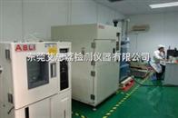 UV-408辽宁紫外灯老化试验箱质量保证