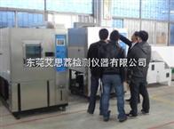 UV-150周口紫外灯老化试验箱厂家报价