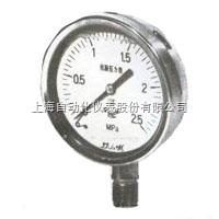 上海自动化仪表四厂Y-60A-Z抗振压力表