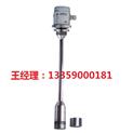 SWP-T20M 焊封隔離膜片式靜壓液位變送器
