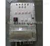 不銹鋼304材質防爆配電箱