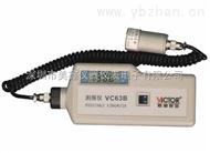 VC63B胜利测振仪