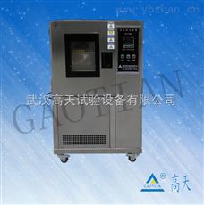 GT-TH-S-150ZLED专用恒温恒湿试验机