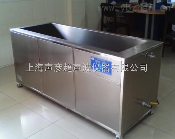 实验室用超声波清洗机 _ 实验室用超声波清洗机价格报价
